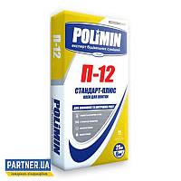 Клей Полимин (Polimin) П-12 для плитки, 25 кг