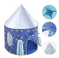 Детская палатка шатер намет дитячий ігровий домик Ракета