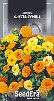 Неприхотливые цветы Календула Фиеста Смесь, 1 г, SeedEra. Семена цветов для огорода, сада, дачи, клумбы