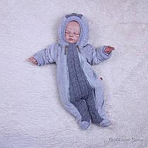 Демисезонный комплект на выписку для новорожденного вязаный набор Глория, фото 2