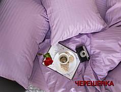 Полуторный набор постельного белья 150*220 из Страйп Сатина №50333 Черешенка™