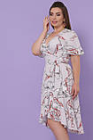 GLEM Платье Алесия-Б к/р, фото 3