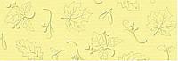 """Картон дизайнерский тисненый """"Природа"""" 220г 23х33см ЖЕЛТЫЙ СВЕТЛЫЙ"""