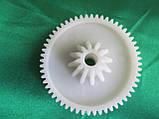 Шестерня 2 Philips D=72 мм. (для мясорубок и кухонных комбайнов Филлипс), фото 3