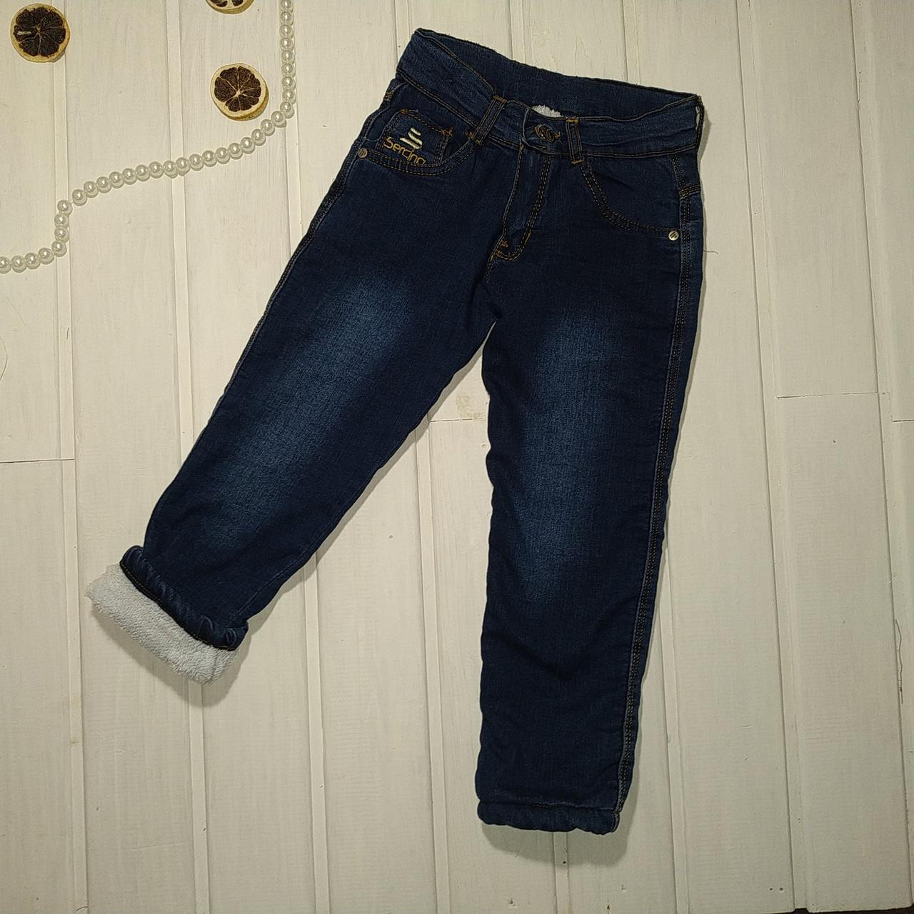 ✅Джинсы утепленные для мальчика синие Размеры 98 104