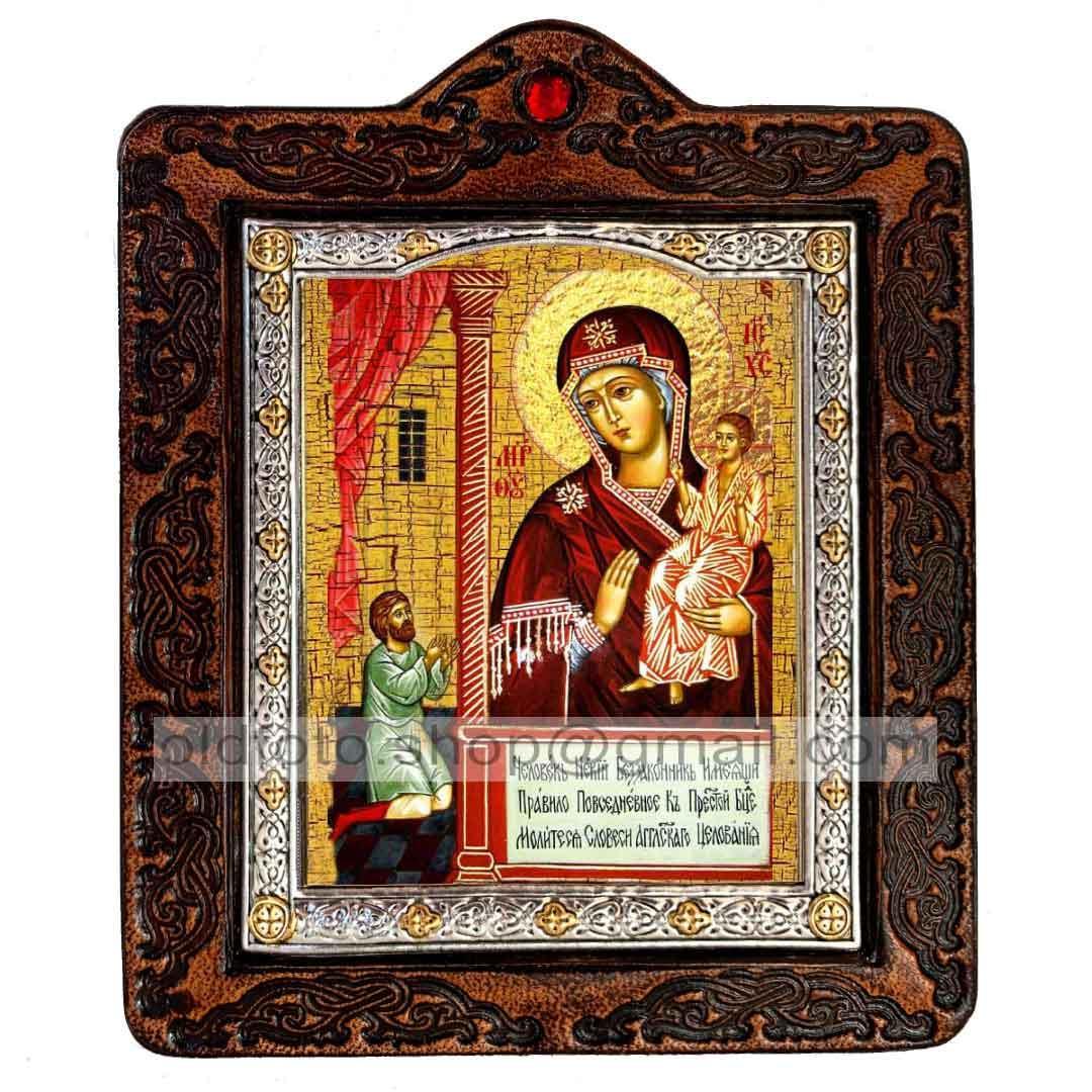 Нечаянная Радость Икона Пресвятой Богородицы (на коже 80х100мм)