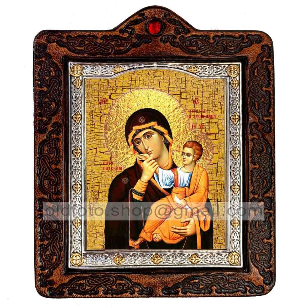 Ватопедська (Відрада і Втіха) Ікона Пресвятої Богородиці (на шкірі 80х100мм)