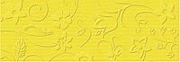 "Картон дизайнерский тисненый ""Фантазия"" 220г 23х33см ЖЕЛТЫЙ СОЛНЕЧНЫЙ"
