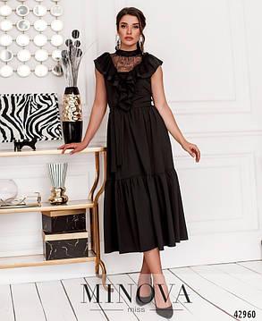 Длинное женское платье с воланами и кружевом, цвет чёрный,  размер от 42 до 46, фото 2