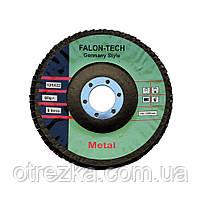 """Круг лепестковый шлифовальный торцевой  """"Falon-Tech""""  125x22 р60 T29 (конический профиль)"""
