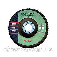 """Круг лепестковый шлифовальный торцевой  """"Falon-Tech""""  125x22 р80 T29 (конический профиль)"""
