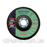 """Круг лепестковый шлифовальный торцевой  """"Falon-Tech""""  125x22 р100 T29 (конический профиль)"""