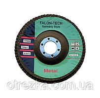 """Круг лепестковый шлифовальный торцевой  """"Falon-Tech""""  125x22 р150 T29 (конический профиль)"""