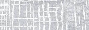 Картон фольгированный 215г 20х30см одностор.тисненый СЕРЕБРО - СТРУКТУРНЫЙ