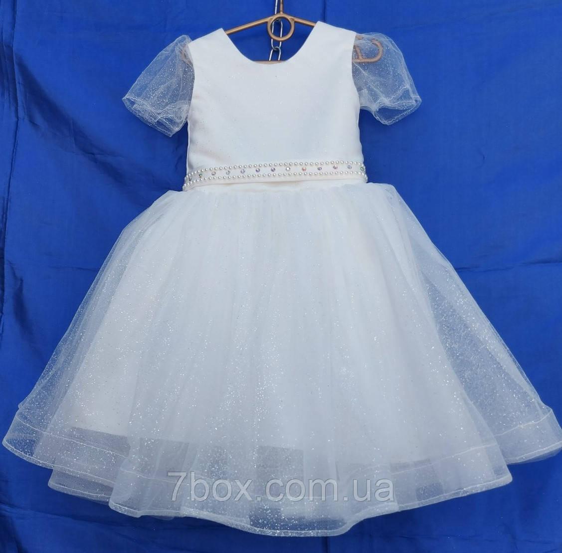 Детское платье бальное Воздушное 4-5 лет Опт и розница