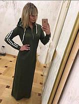 Сукня спортивне вільний з смугами з капюшоном, фото 2