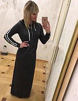 Сукня спортивне вільний з смугами з капюшоном, фото 3