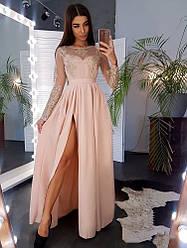 Очень красивое платье в пол с разрезом с длинным рукавом и кружевом