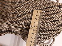 Шнур декоративный текстильный витой  6-7 мм. Сіро-бежевий, туреччина . Ціна за 1 метр