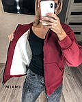 Женская кофта, трёхнить + мех, р-р универсальный 42-46 (бордовый), фото 2