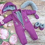 Детский зимний комбинезон 92 розовый, фото 2
