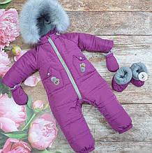 Детский зимний комбинезон 80 см