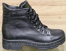 Чоботи зимові зі шкіри від виробника модель ВЛ14