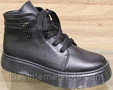 Чоботи зимові зі шкіри на платформі від виробника модель ВЛ16