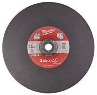 Отрезной диск по металлу Milwaukee SC 41 / 355 х 2.5 мм (1шт)