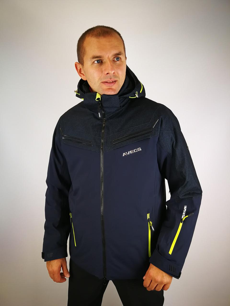 Горнолыжная мужская куртка