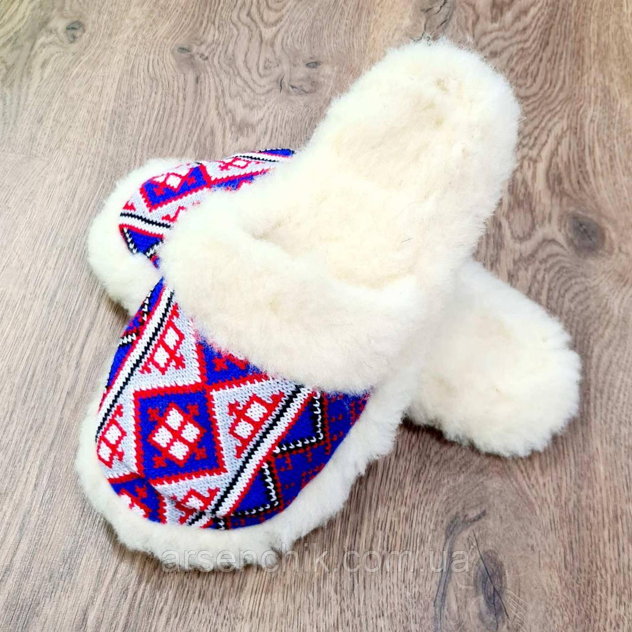 """Тапочки из овчины с вышивкой на кожаной подошве """"Polmar"""""""
