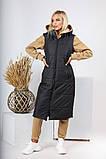 Теплая динная женская жилетка с карманами и капюшоном 44-257, фото 3