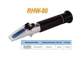 Рефрактометр RHW - 80ATC(REF501/511,HT511ATC), для спирта, водки. Со шкалой для алкоголя (0-80%w/w)