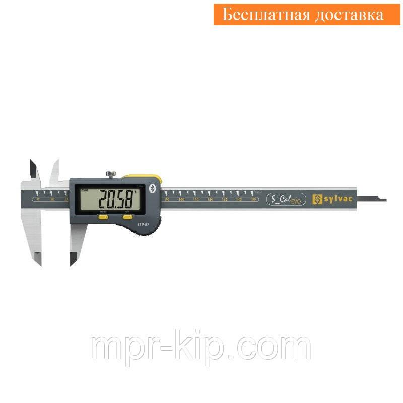 Штангенциркуль цифровой прецизионный Sylvac ШЦЦП-І-150 IP-67 (±0,02 мм; RS-232) Швейцария