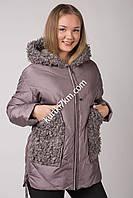 Куртка женская  с мехом  Snow beauty 20146, фото 1