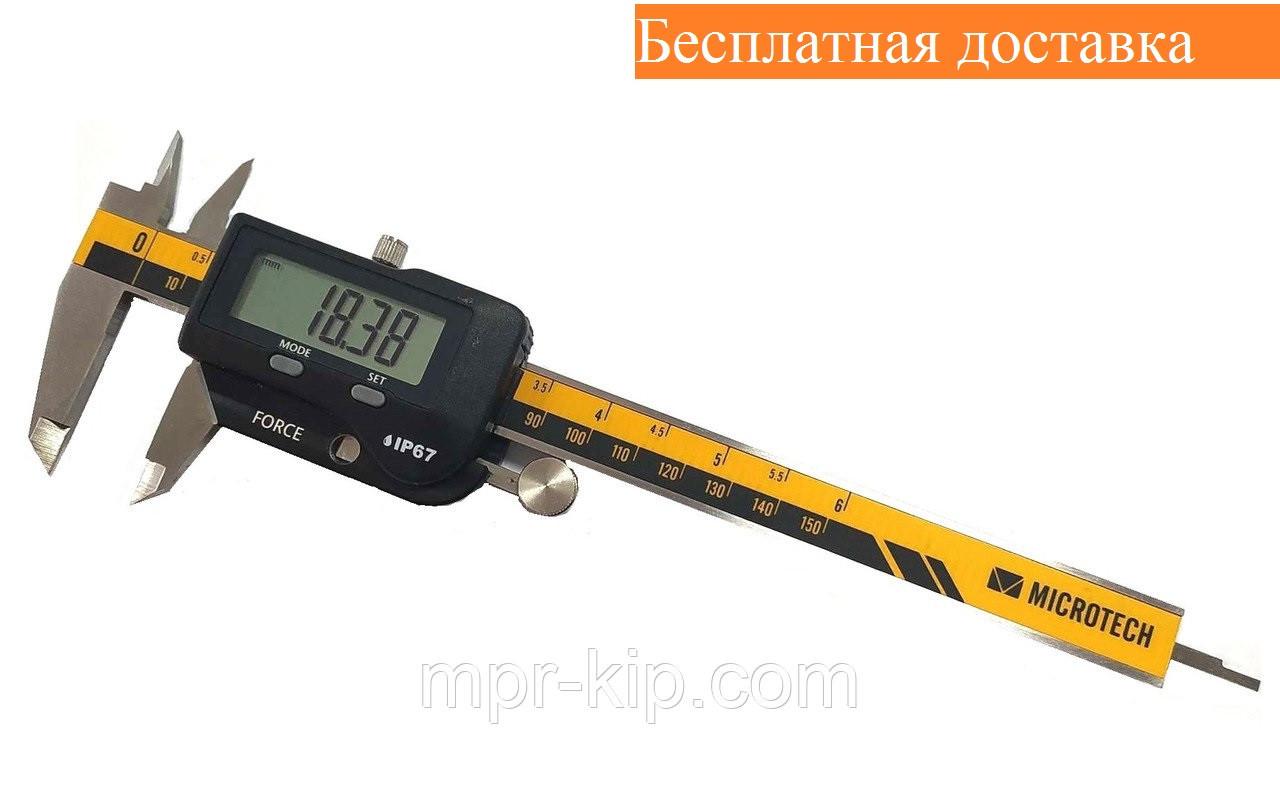 Штангенциркуль прецизионный ШЦЦПП-І-150 (±0,01 мм; IP-67) с регулировкой нагрузки нажима, Микротех