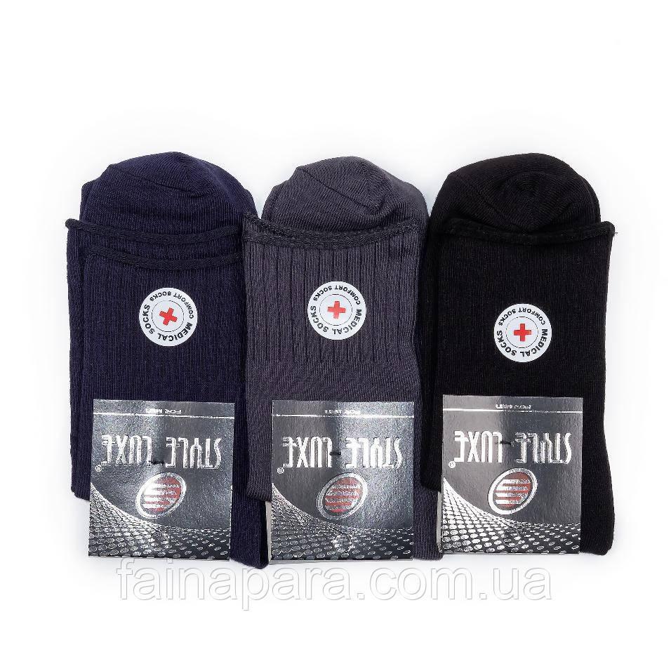 Медицинские мужские носки без резинки Style Luxe