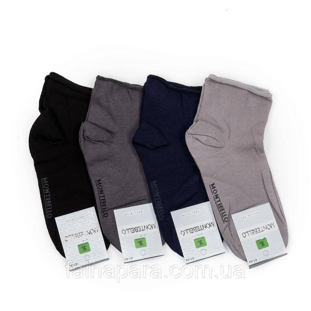 Медицинские мужские средние носки без резинки Montebello Турция