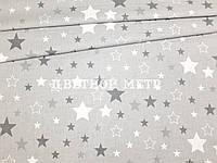 Ткань польский хлопок польская звезды серые и белые большие и маленькие на сером