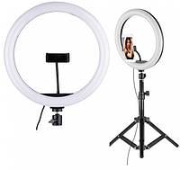 Светодиодная лампа 33см со штативом для блогера, визажиста