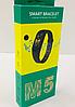 Фітнес-браслет Smart Band M5 Mi Band смарт-годинник Black, фото 2