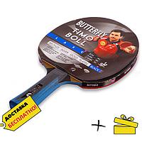 Ракетка профессиональная для настольного тенниса BUTTERFLY TIMO BOLL Древесина Черный-синий (85031)