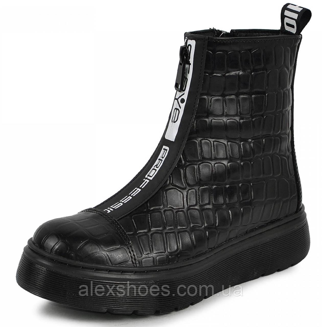 Ботинки подростковые для девочки из натуральной кожи от производителя модель МАК1868