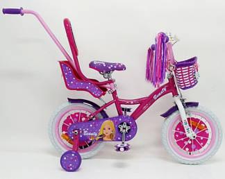 """Детский велосипед Beauty-2 14"""""""