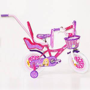 """Детский велосипед Beauty-2 16"""""""