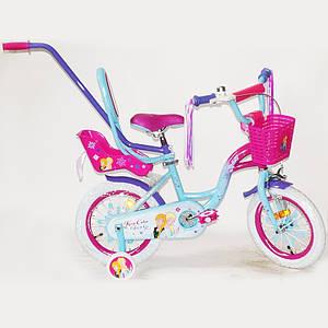 """Детский велосипед Princess-2 14"""""""