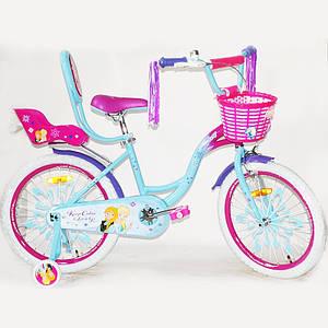 """Детский велосипед Princess-2 20"""""""