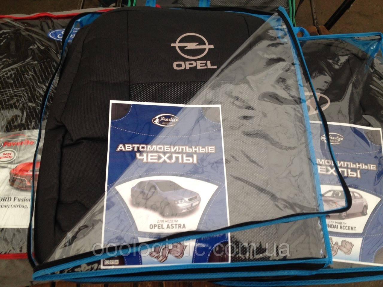 Авточехлы  на Opel Astra,авточехлы  на Опель Астра
