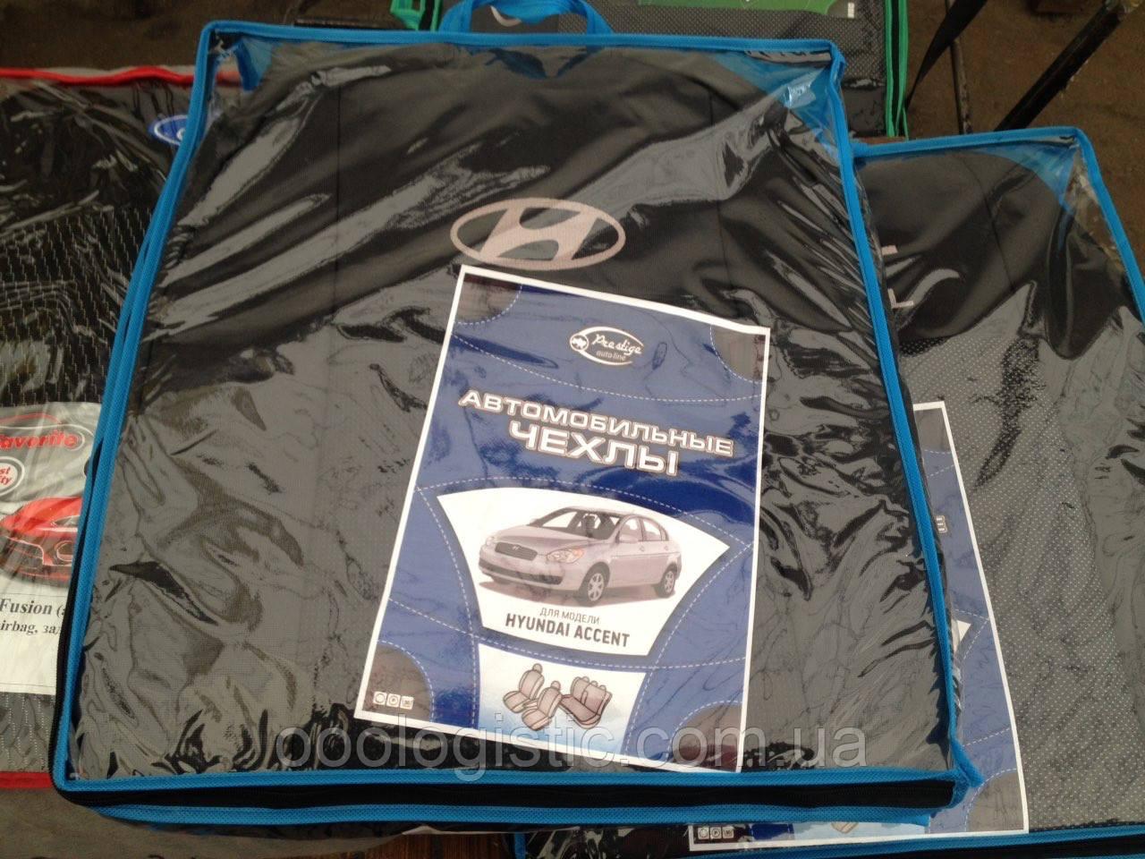 Авточохли модельні Prestige на Hyundai Accent