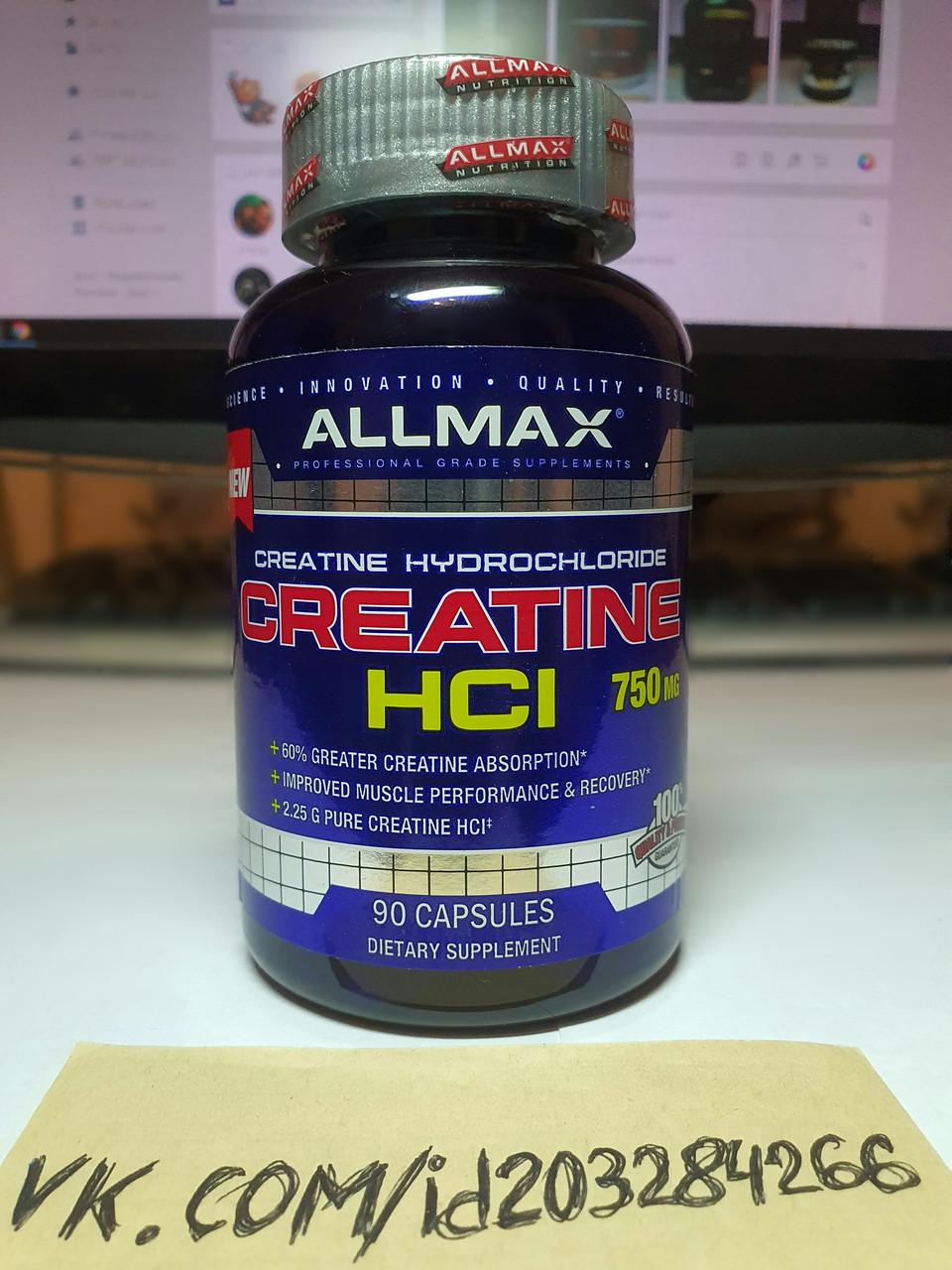 Креатин гидрохлорид Allmax Nutrition Creatine HCl 90 caps